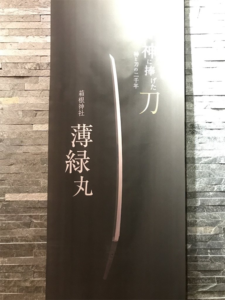 f:id:kimigata:20190315223405j:image