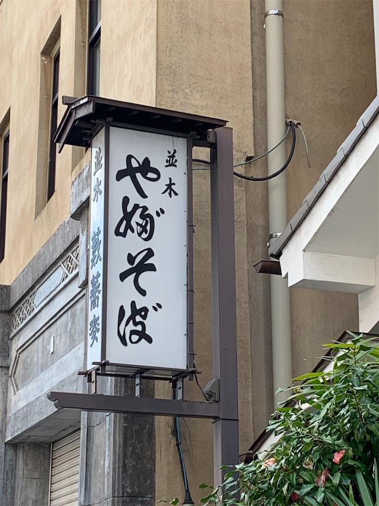 f:id:kimigata:20190325023237j:image
