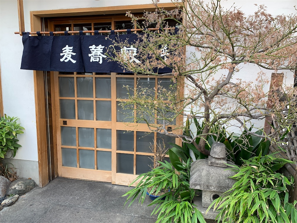 f:id:kimigata:20190325024409j:image