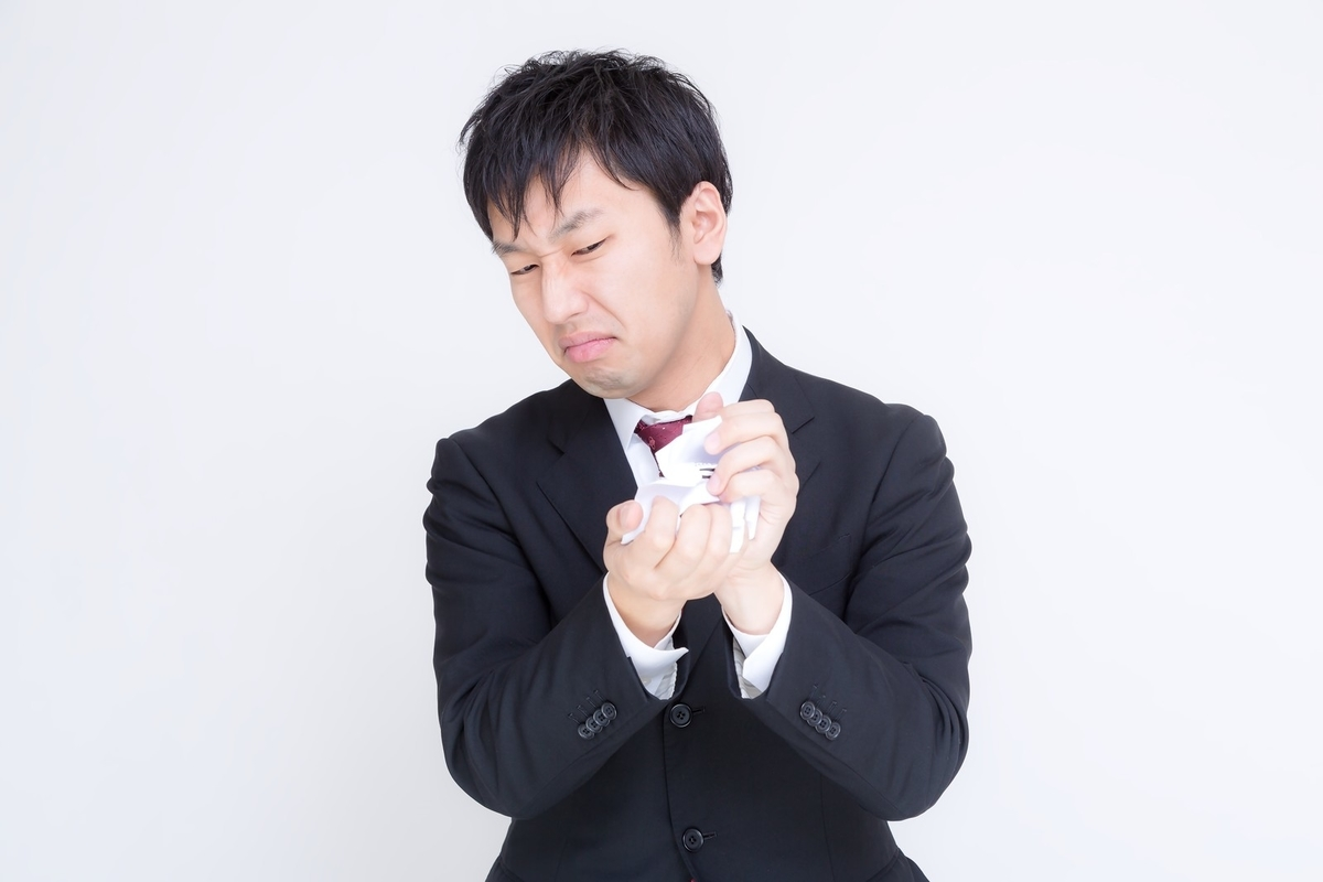 f:id:kimihiko1992:20190816164518j:plain