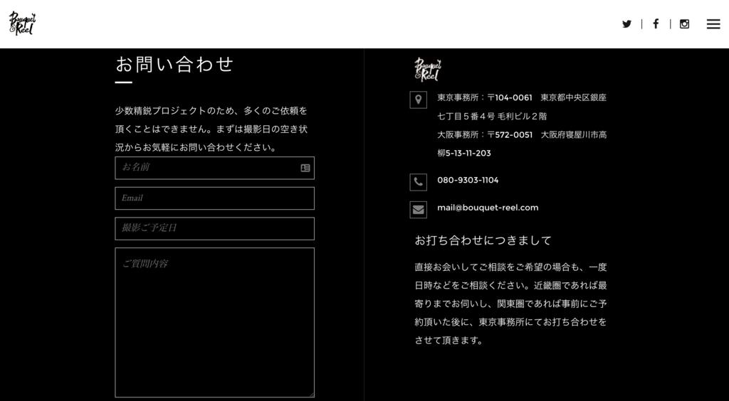 f:id:kimihoism:20170213070932p:plain