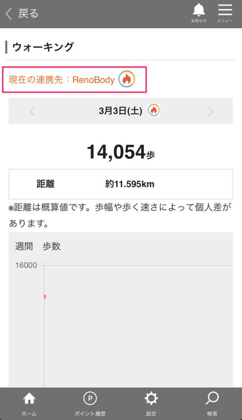 f:id:kimihoism:20180309234851p:plain