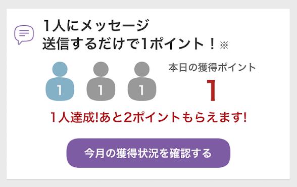 f:id:kimihoism:20180917162541p:plain