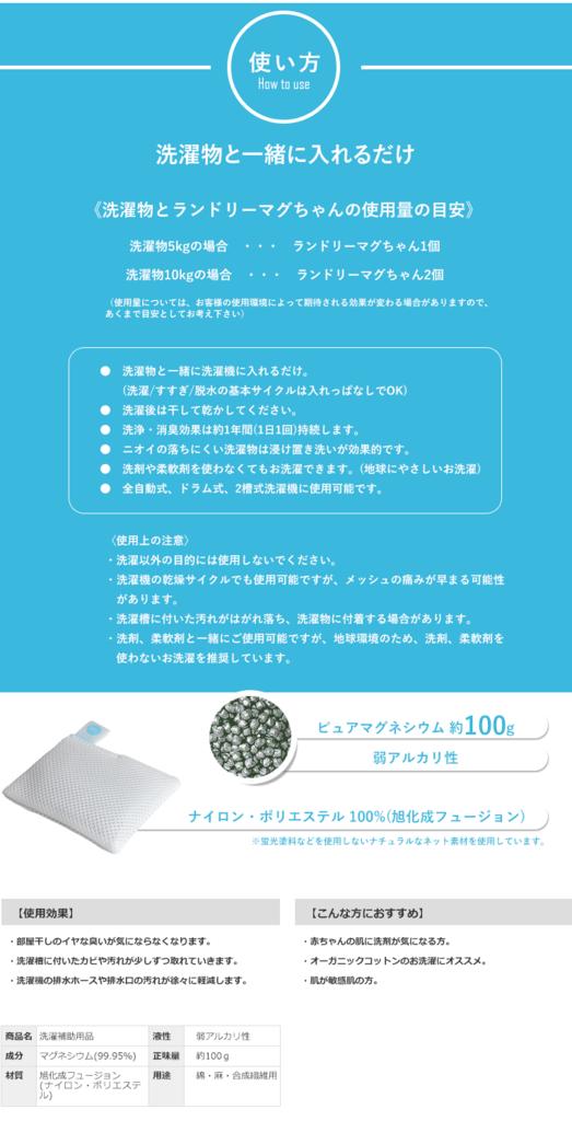 f:id:kimihoism:20180925214514p:plain