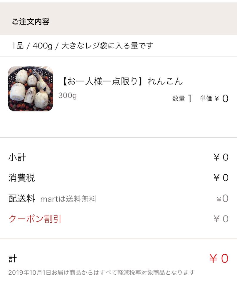 f:id:kimihoism:20190927231348p:plain