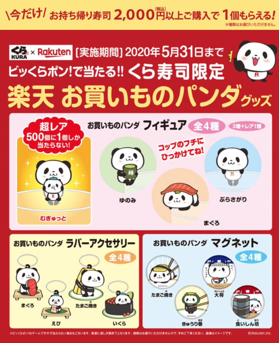 f:id:kimihoism:20200509120323p:plain