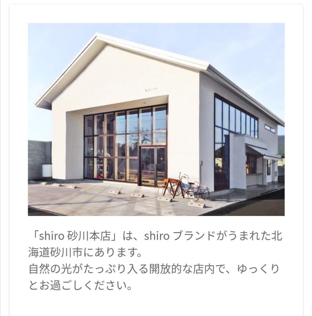 f:id:kimiko-wa:20180503130543p:plain