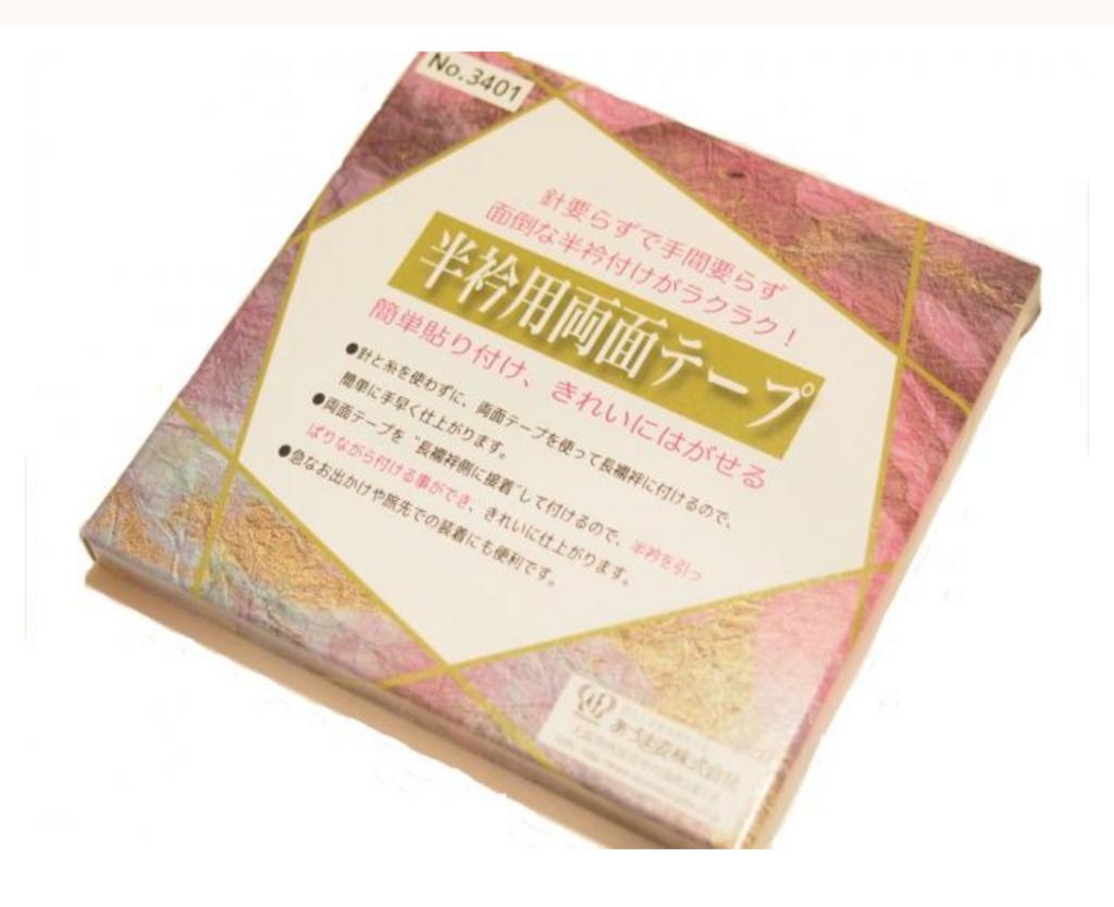 f:id:kimiko-wa:20180505212414p:plain