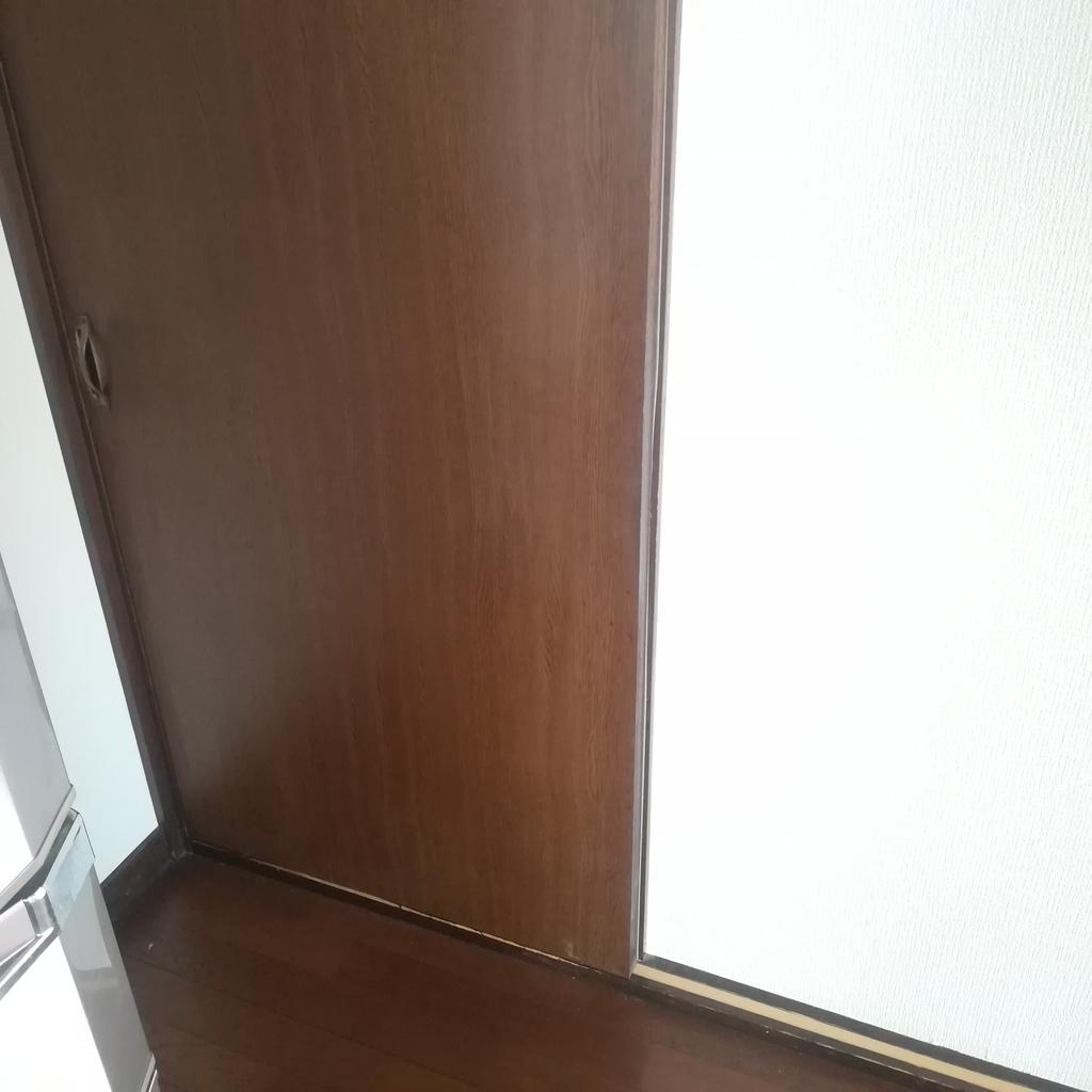 f:id:kimiko-wa:20181206000335j:plain