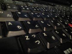 ThinkPad X31のキーボードが入力できない(B