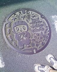 伊賀上野:忍者マンホール