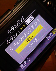 "LUMIX DMC-LX3 ファームウェアv1.3X%""%C%W%G!"