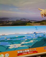 伊勢志摩スカイライン朝熊山山頂展望台
