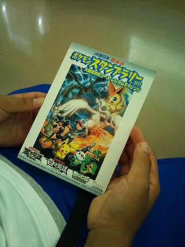 ポケモンスタンプラリー環状線コース。7こスタンプ押して大阪駅へ。天王寺でも らうと微妙...