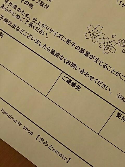 f:id:kimikopochya:20171101140627j:image