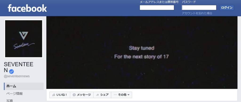 f:id:kiminihaboku:20170104232327j:plain