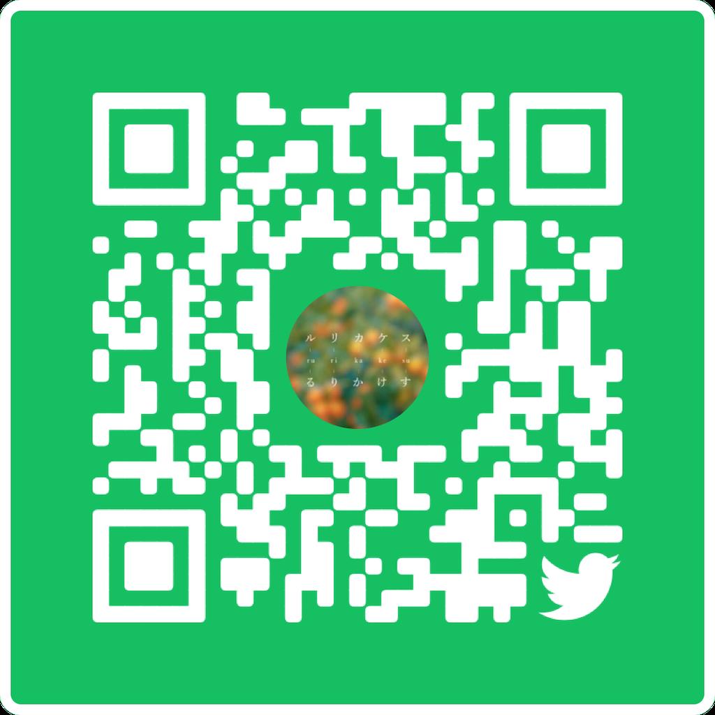 f:id:kiminisattiare:20190716220852p:image