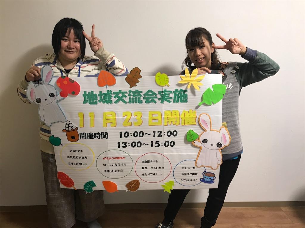 f:id:kiminomirai:20181111174442j:image