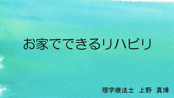 f:id:kiminomirai:20181117224619j:plain