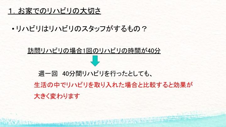 f:id:kiminomirai:20181117224638j:plain