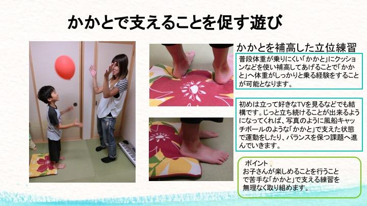f:id:kiminomirai:20181117224801j:plain