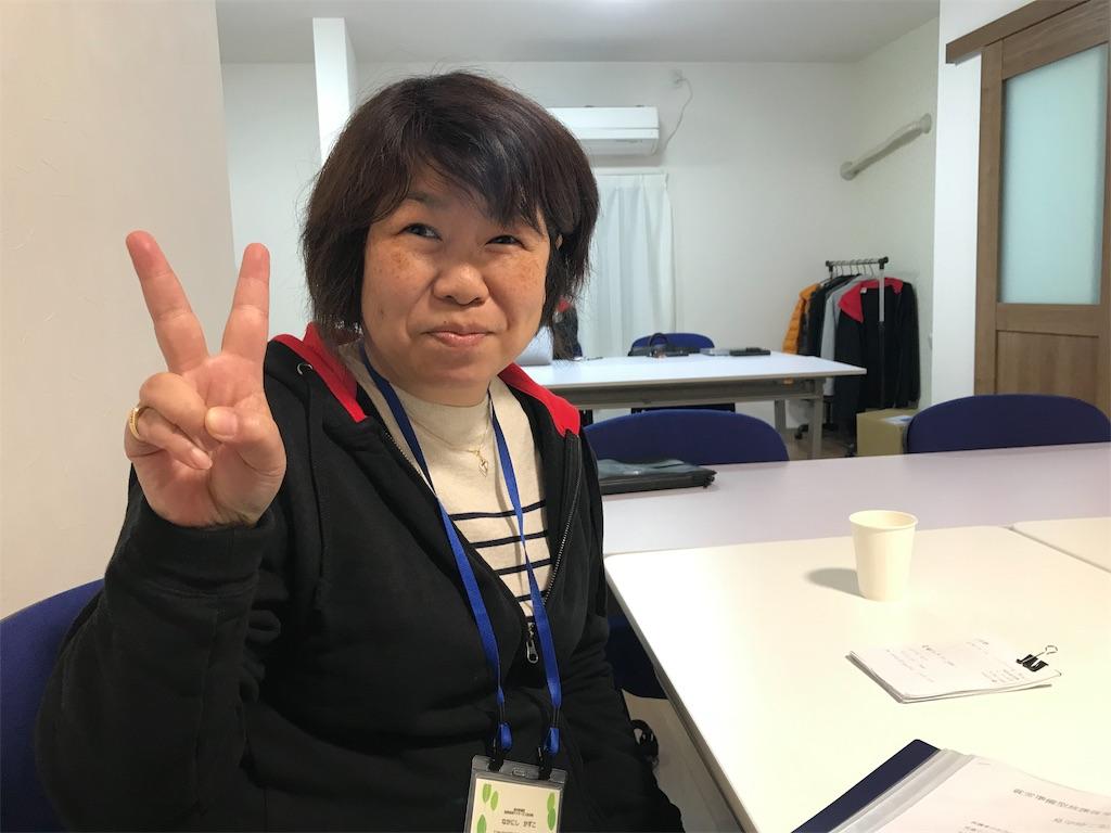 f:id:kiminomirai:20181120175626j:image