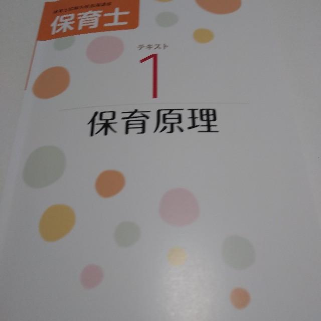 f:id:kiminomirai:20181128221328j:image