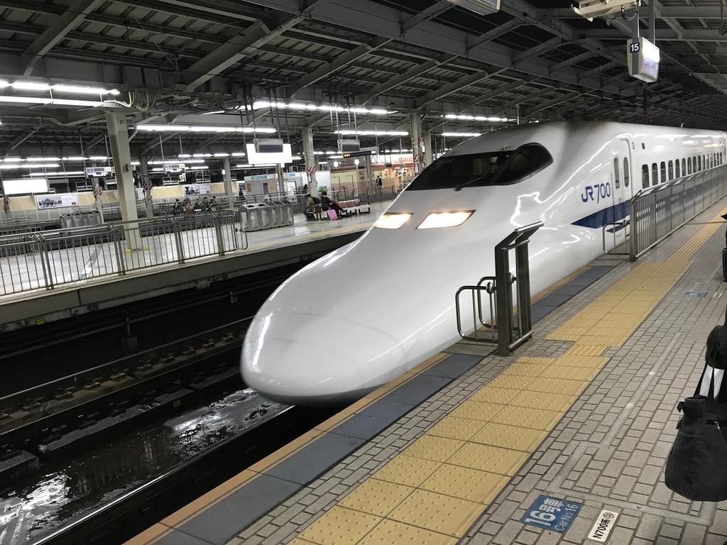 f:id:kiminomirai:20181206180747j:plain