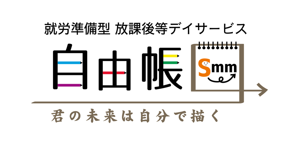 f:id:kiminomirai:20181215194855j:plain