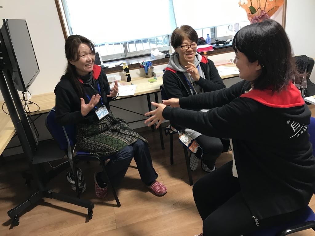 f:id:kiminomirai:20181221001949j:plain