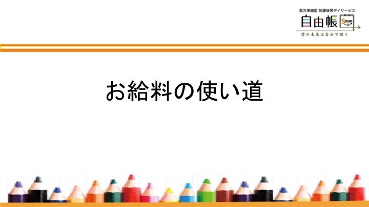 f:id:kiminomirai:20181227234336j:plain
