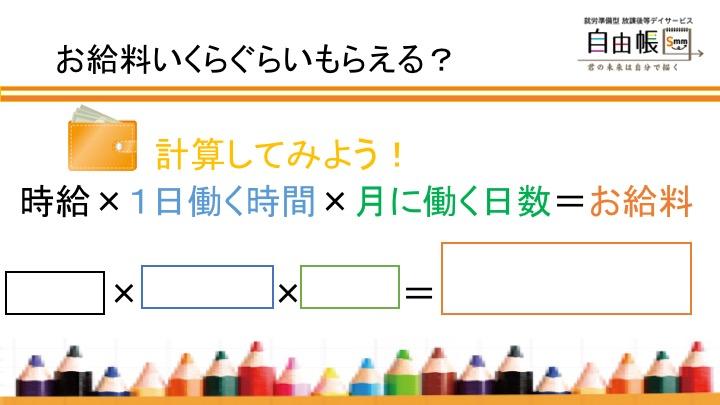 f:id:kiminomirai:20181227234349j:plain