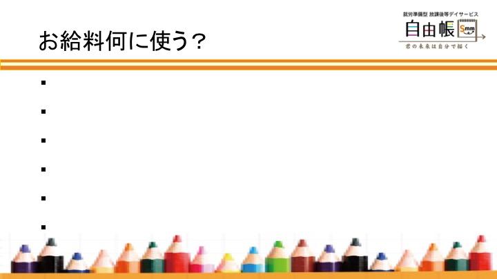 f:id:kiminomirai:20181227234404j:plain