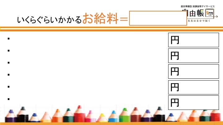 f:id:kiminomirai:20181227234422j:plain