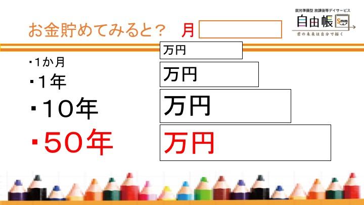 f:id:kiminomirai:20181227234439j:plain
