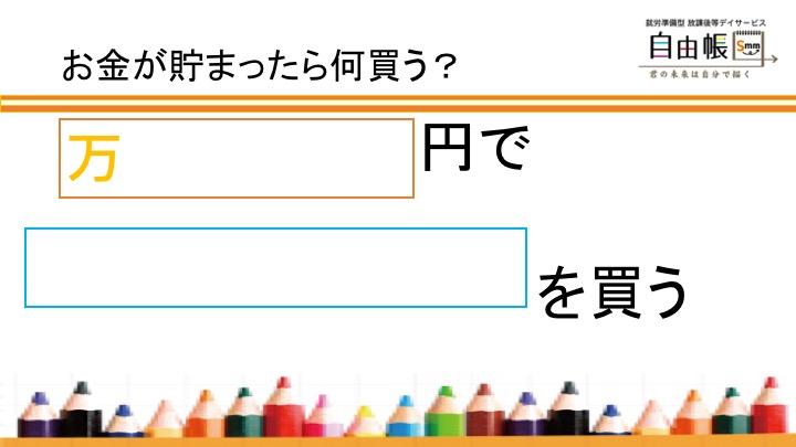 f:id:kiminomirai:20181227234456j:plain