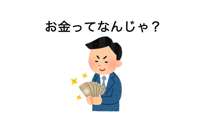 f:id:kiminomirai:20190208135808j:plain