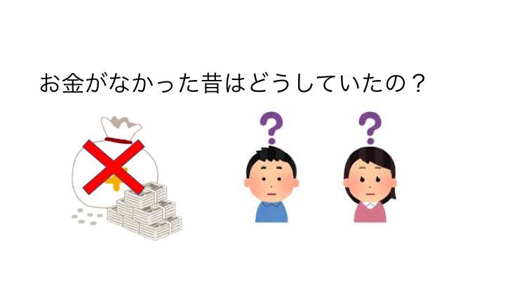 f:id:kiminomirai:20190208135810j:plain