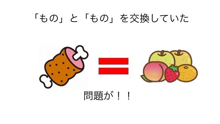 f:id:kiminomirai:20190208135812j:plain