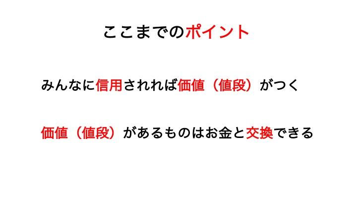 f:id:kiminomirai:20190208140124j:plain