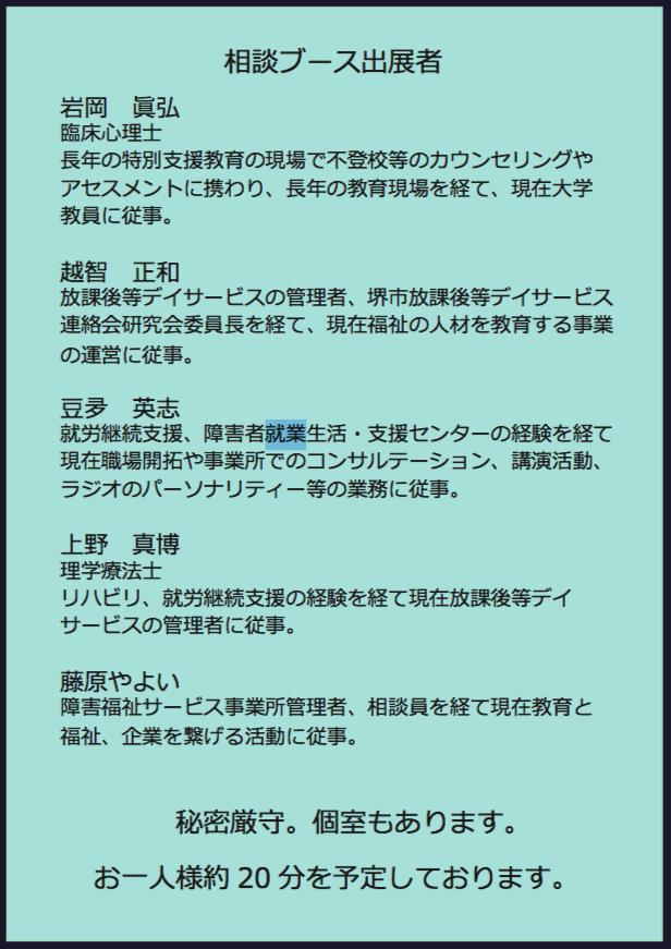 f:id:kiminomirai:20190216225615p:plain