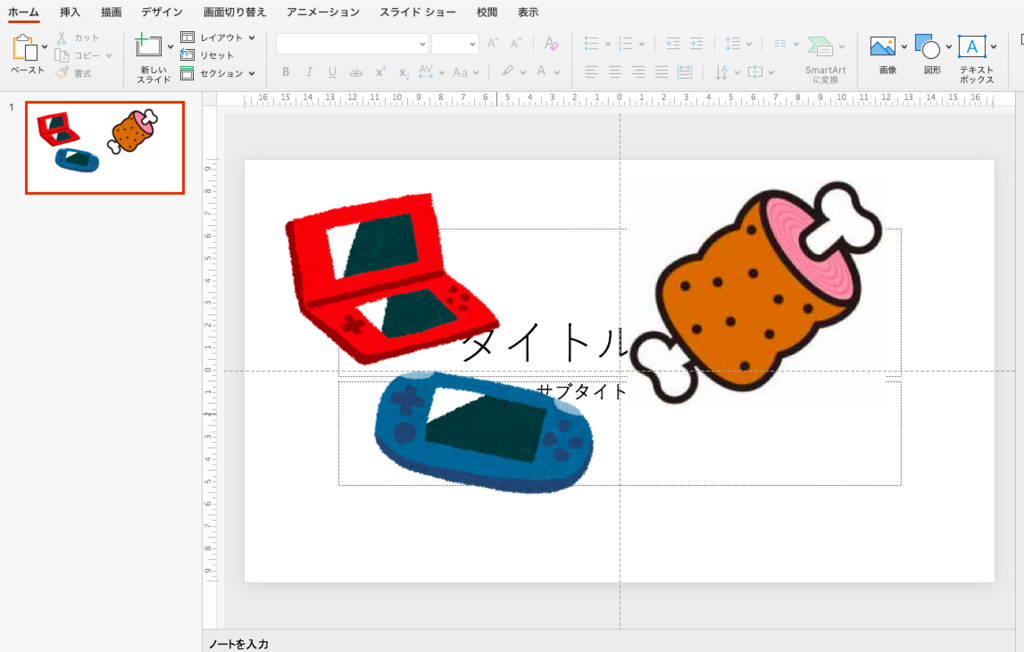 f:id:kiminomirai:20190307120925p:plain