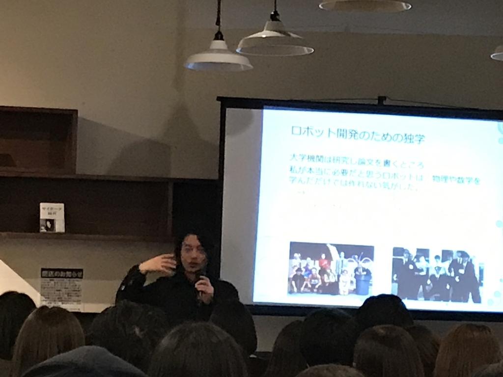 f:id:kiminomirai:20190309100101j:plain