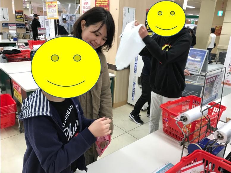 f:id:kiminomirai:20190324022202p:plain
