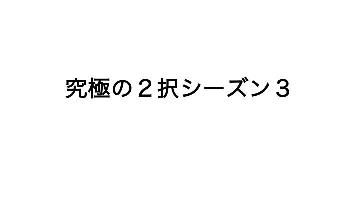 f:id:kiminomirai:20190405181355j:plain