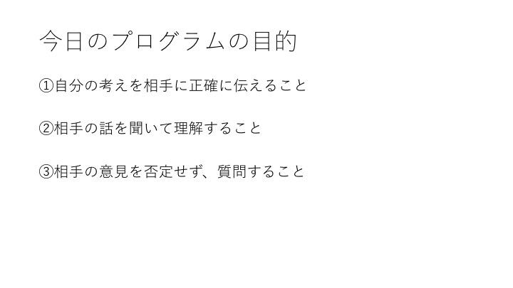 f:id:kiminomirai:20190405181410j:plain