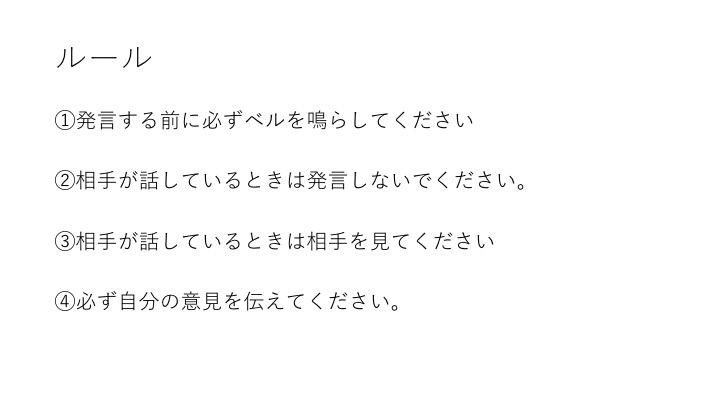 f:id:kiminomirai:20190405181435j:plain