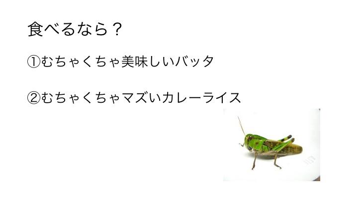 f:id:kiminomirai:20190405181454j:plain