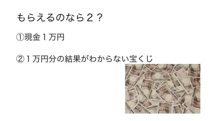 f:id:kiminomirai:20190405181612j:plain