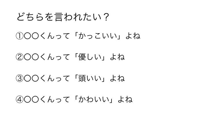 f:id:kiminomirai:20190405181627j:plain